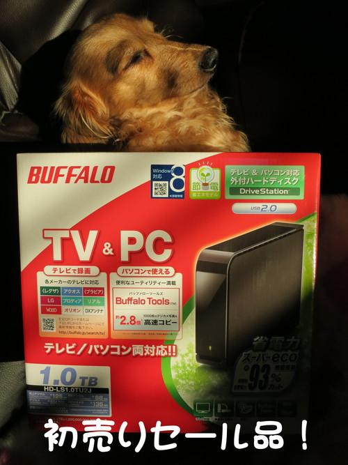 nasne 外付HDD BUFFALO HD-LS1.0TU2J 買ったった_b0200291_20103359.jpg