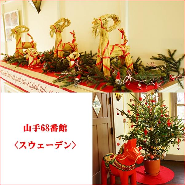 b0145398_20113853.jpg