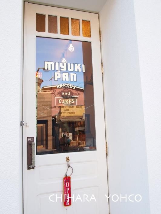 MIYUKI PAN〜鎌倉・由比ケ浜〜_b0025511_16233045.jpg