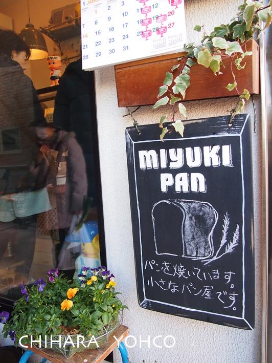 MIYUKI PAN〜鎌倉・由比ケ浜〜_b0025511_16233352.jpg