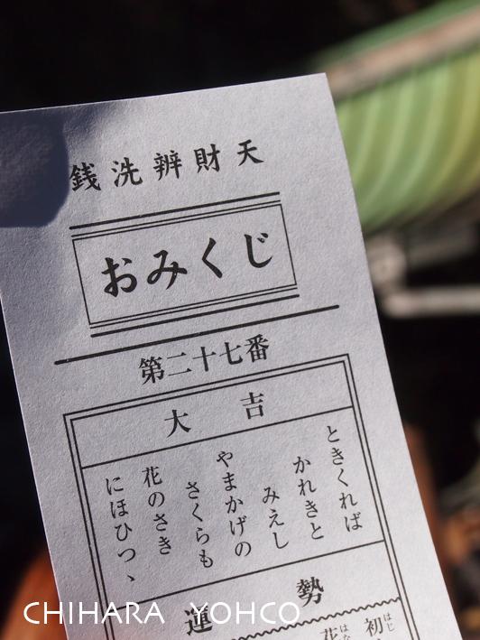 MIYUKI PAN〜鎌倉・由比ケ浜〜_b0025511_16452566.jpg
