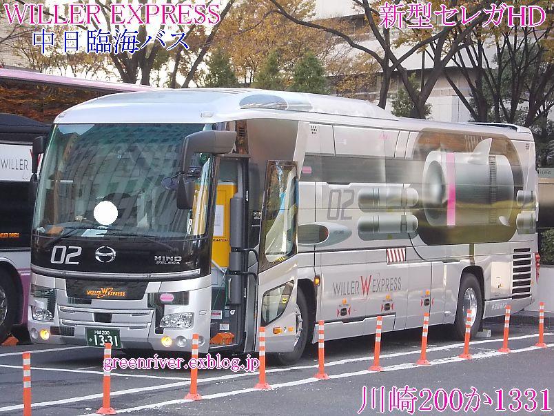 中日臨海バス 1331_e0004218_20144048.jpg