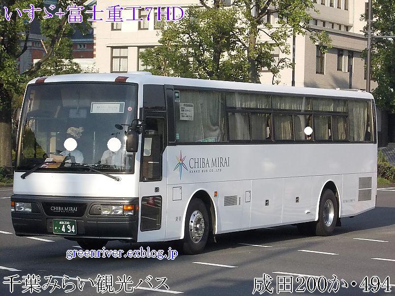 千葉みらい観光バス 494_e0004218_20381960.jpg