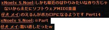 b0236120_13253110.jpg
