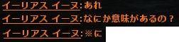 b0236120_13291768.jpg