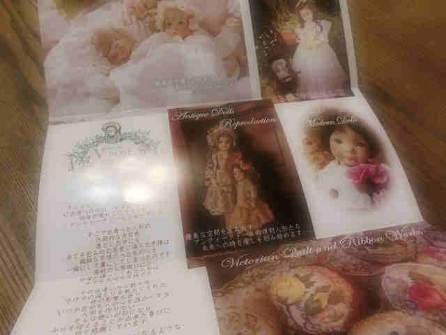 2013年♪     Happy New Year!_c0229423_19171.jpg