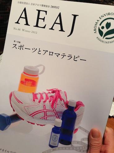 明日は第二回大阪長居国際マラソン〜♫_c0187025_21444255.jpg