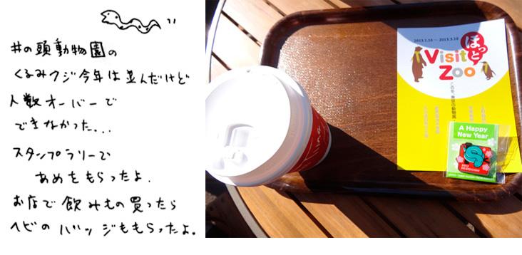 c0026926_22544521.jpg