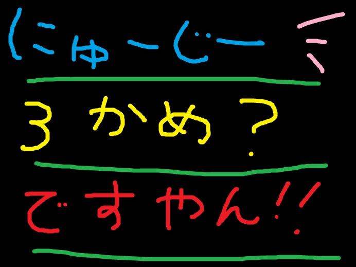 f0056935_17521878.jpg