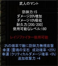 b0051548_22355031.jpg