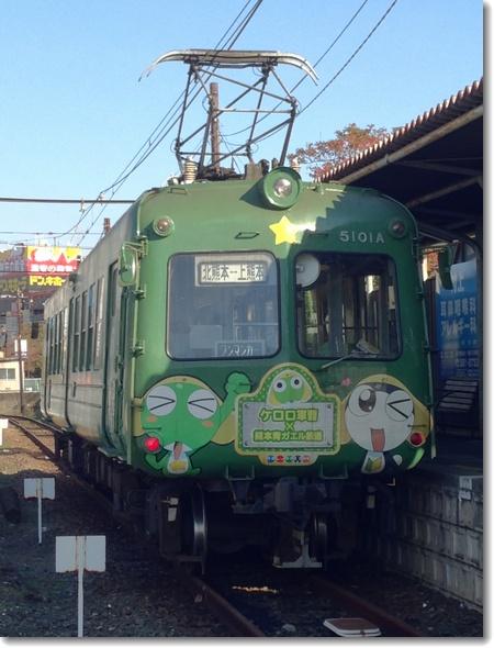 ケロロ軍曹×熊本青ガエル鉄道(熊本電気鉄道)_c0147448_12265610.jpg