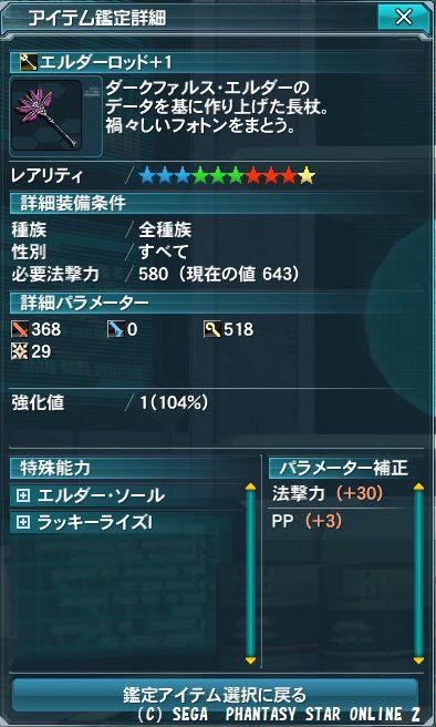 b0049961_9455880.jpg