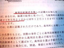d0140668_10195268.jpg