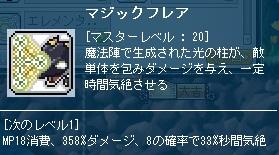 f0015773_8184413.jpg