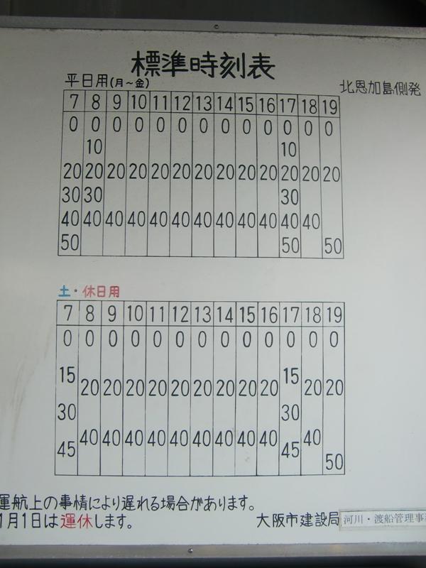 f0238779_1024997.jpg