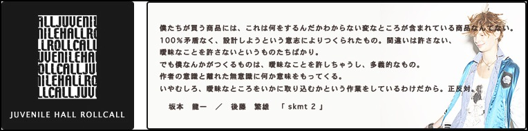 e0298685_201287.jpg