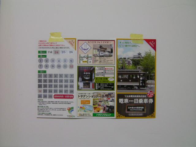 f0111289_0365845.jpg