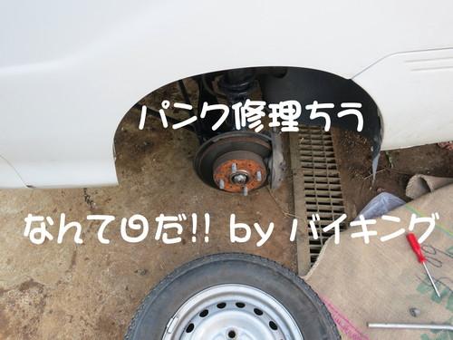 b0200291_2201597.jpg