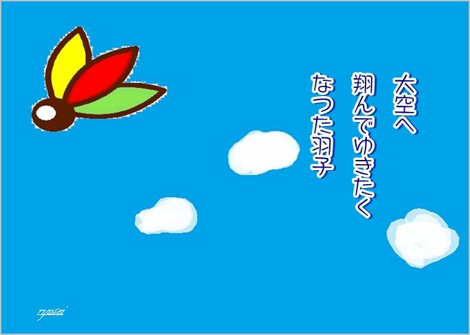 f0053297_012388.jpg