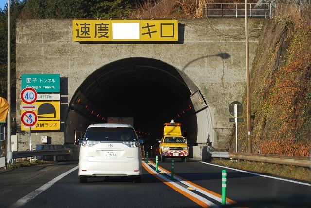 いき:笹子トンネルを経由して_c0124100_2246964.jpg