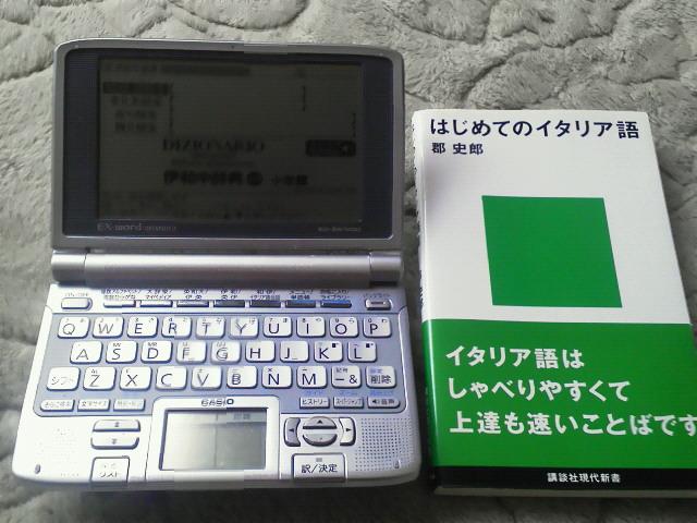 b0206901_1815529.jpg