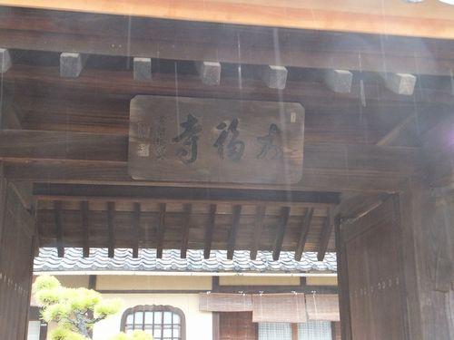 f0120102_1418856.jpg