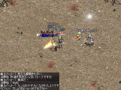 b0056117_5204449.jpg