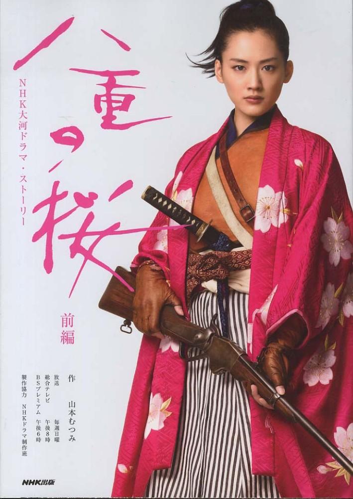 八重の桜_a0182722_153338.jpg
