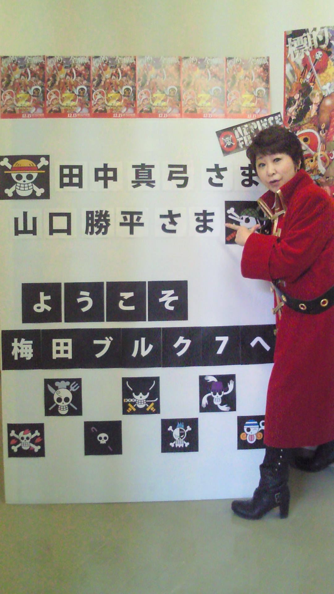 大阪_a0163623_20354328.jpg