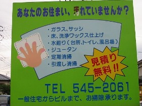 a0144626_12101426.jpg
