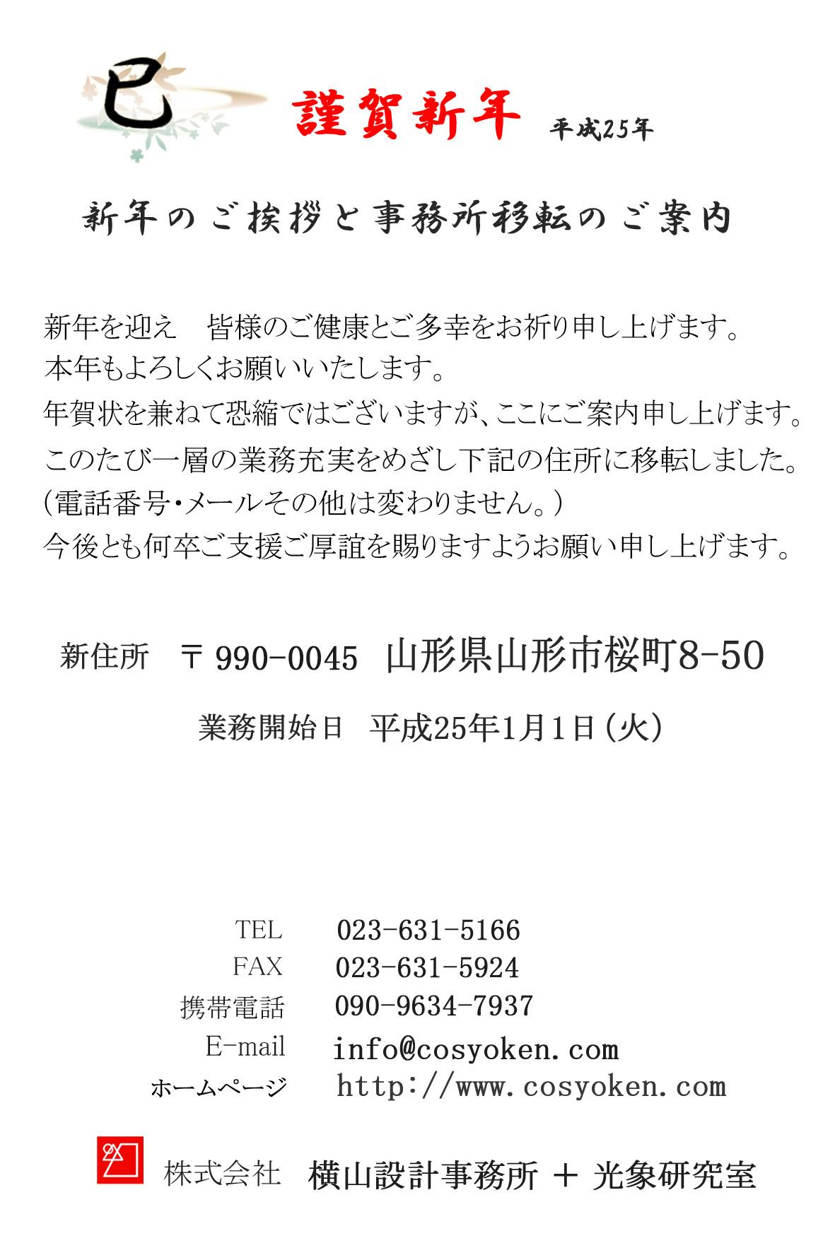 c0097137_15461560.jpg