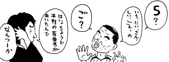f0105741_19183014.jpg
