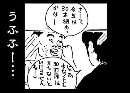 f0105741_191918100.jpg