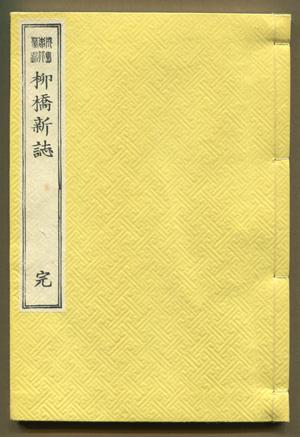 b0081843_1971131.jpg