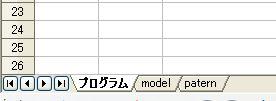 f0066555_17154475.jpg