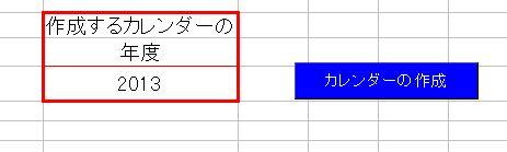 f0066555_17193010.jpg