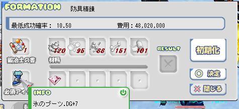 b0062457_1754193.jpg