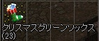 a0201367_11283558.jpg