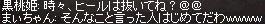a0201367_12202274.jpg