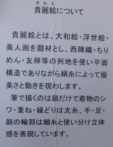 b0067569_11352640.jpg