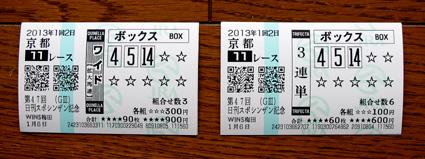 f0195172_20121993.jpg
