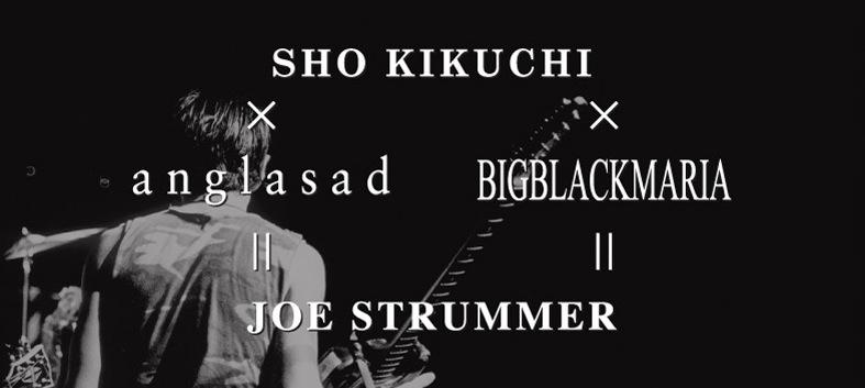 Joe Strummer写真展 & anglasad.BBM展示会_d0181776_2065861.jpg