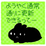 d0247281_1654980.jpg