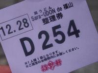 d0016003_16504339.jpg