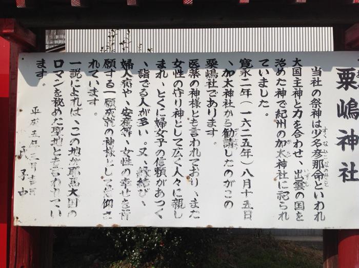 国東のさらなる龍宮ゲート…長崎鼻海触洞穴_f0071303_014982.jpg