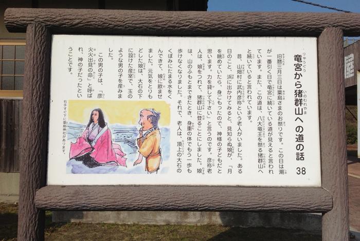 国東のさらなる龍宮ゲート…長崎鼻海触洞穴_f0071303_023566.jpg