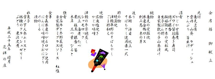 f0217305_1251919.jpg