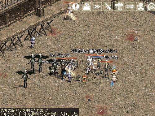 b0056117_6573744.jpg