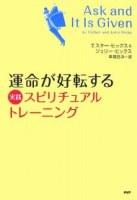 b0069918_14303087.jpg