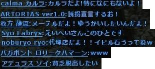 b0236120_14252067.jpg